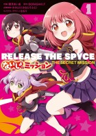 mangas - Release the Spyce - Naisho no Mission vo