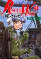 mangas - Rescue Wings vo