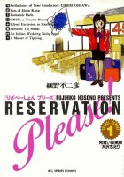 Mangas - Reservation Please! vo