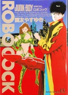mangas - Robocock