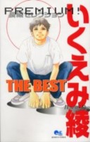 Ryo Ikuemi - The Best Premium! vo