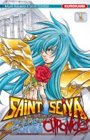 Manga - Manhwa - Saint Seiya - The Lost Canvas - Chronicles