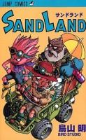 mangas - Sand Land vo