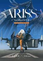 mangas - Sarissa of Noctilucent Cloud