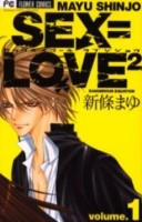 mangas - Sex=Love2 vo