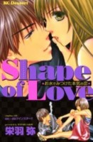 mangas - Shape of Love vo