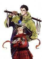 mangas - Shin Gunjô Senki vo
