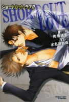 mangas - Shortcut Love vo