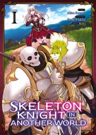 manga - Skeleton Knight in Another World