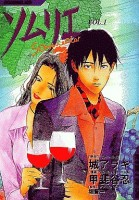 mangas - Sommelier vo