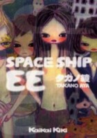 Space Ship EE vo