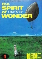 mangas - Spirit of Wonder vo