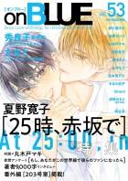 mangas - Stay Gold Sorekara vo