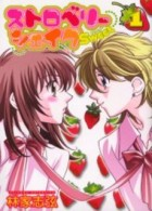 mangas - Strawberry Shake vo