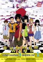 Mangas - Summer Wars - King Kazma & Queen Oz
