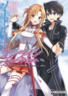 mangas - Sword Art Online - Kiss and Fly vo