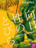 mangas - Syndrome du tournesol (le)