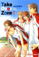 mangas - Take Over Zone vo