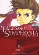 mangas - Tales of Symphonia vo