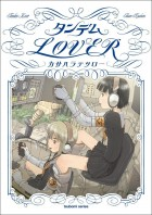 mangas - Tandem Lover vo