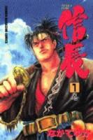 Tenkafubu Nobunaga vo