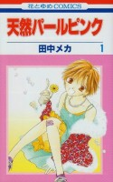 mangas - Tennen Pearl Pink vo