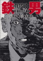 mangas - Tetsuo - The Bullet Man vo