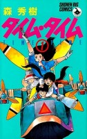 mangas - Time Time vo