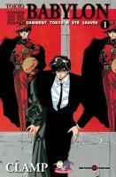 mangas - Tokyo Babylon - Poche