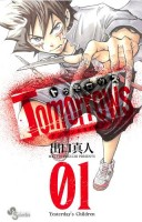 mangas - Tomorrows vo