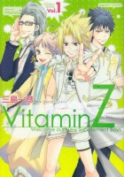 mangas - Vitamin Z - Welcome Our New Supplement Boys vo