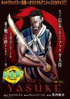 mangas - Yasuke vo