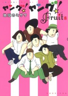 Mangas - Young! Young! Fruits vo