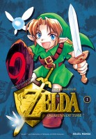 Manga - Manhwa - The Legend of Zelda - Ocarina of time