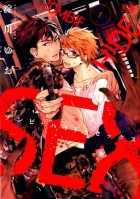 mangas - Zombie Hide Sex vo