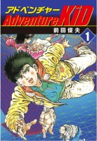 mangas - Time Quest
