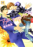 mangas - After Morning Love vo