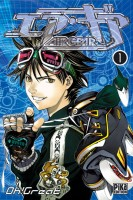 Manga - Air Gear