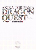 Akira Toriyama - Dragon Quest Illustrations vo