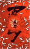 mangas - Akira - Coffret Intégral