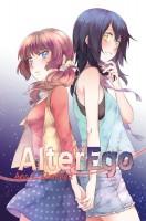 Manga - Alter Ego