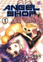 Mangas - Angel Shop vo