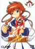 Manga - Angelic Layer