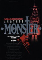 mangas - Another Monster vo