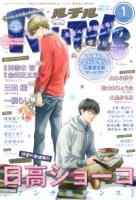 mangas - Anti-Romance vo