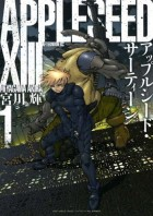 mangas - Appleseed XIII vo