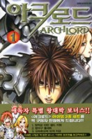 Archlord vo