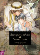 Mangas - Arrogant Prince and Secret Love