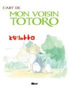 mangas - Art de mon voisin Totoro (l')