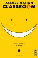 Mangas - Assassination classroom